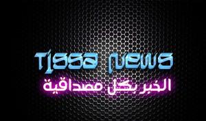 Untitled-1اتاتاات