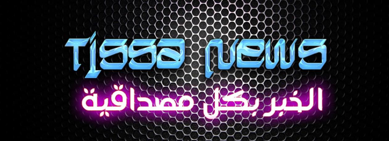TISSA news